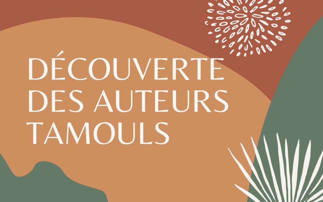 Conférences rencontres  ateliers  à Chateaudun